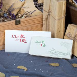 【粽横四海电子提货卡】端午礼品卡(有机粽1盒+五常5kg+波尔多干红1支)