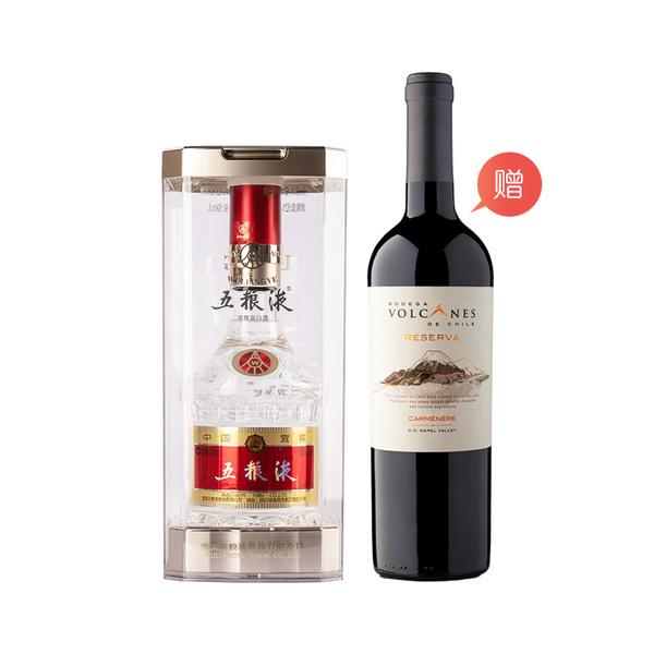 【赠红葡萄酒】52度五粮液500ml 普五第八代