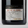 """法国 夏尚妮""""秘密""""香槟起泡葡萄酒 750ml 【无附赠礼盒】"""