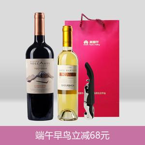 【预计27号发货】火山特科卡美娜红葡萄酒+安卡晚收甜白葡萄酒套餐