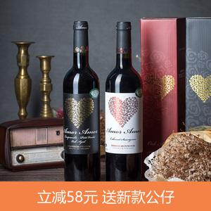 纯爱赤霞珠+炽爱丹魄小维尔葡萄酒组合