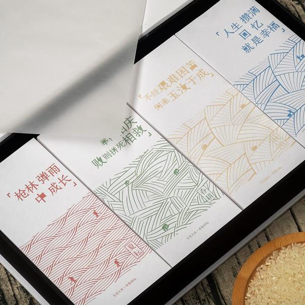 【已售罄】华味鲜米礼盒