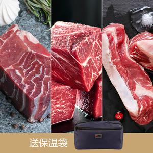 【阿根廷牛肉组合】牛腱+牛霖+牛肋条(各1kg)