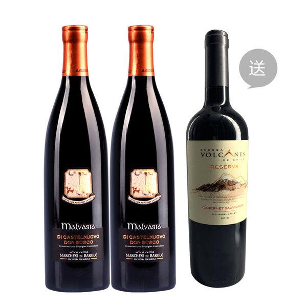 【赠火山顶峰卡美娜】意大利 巴罗洛侯爵酒庄玛尔维萨起泡葡萄酒 2支