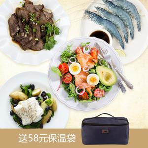 牛肉海鲜健康礼包2.0