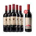 【波尔多之梦】法国波尔多 欧瓦乐城堡干红葡萄酒5支