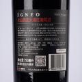 智利 火山酒庄火魂红葡萄酒