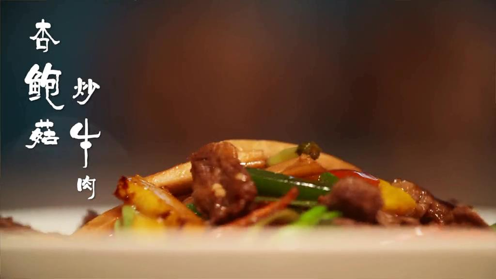 阿根廷进口牛肋条,肥瘦适中,鲜香紧实,加上新鲜的杏鲍菇,杏鲍菇爽口美味,口味清爽中带一丝菌类的浓郁,一款让人胃口大增的家常菜。