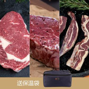 【阿根廷牛肉组合】肉眼+牛柳+牛腩(各1kg)