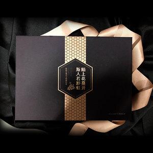 新西兰 蔓尔斯蜂蜜礼盒 标准版