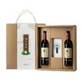 【限量定制】端午红酒礼盒