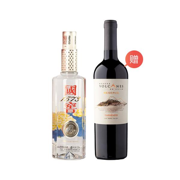 【加赠葡萄酒】52国窖1573酒中国品味限量版(2016)