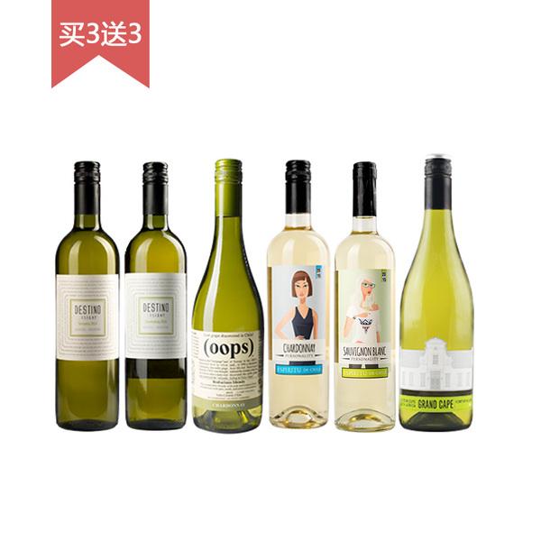 【已售罄】双11白葡萄酒狂欢组合【买三送三,共六支】