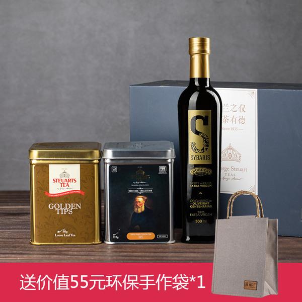 【茶油组合】茶叶礼盒+莎贝瑞斯橄榄油(送环保手作袋)