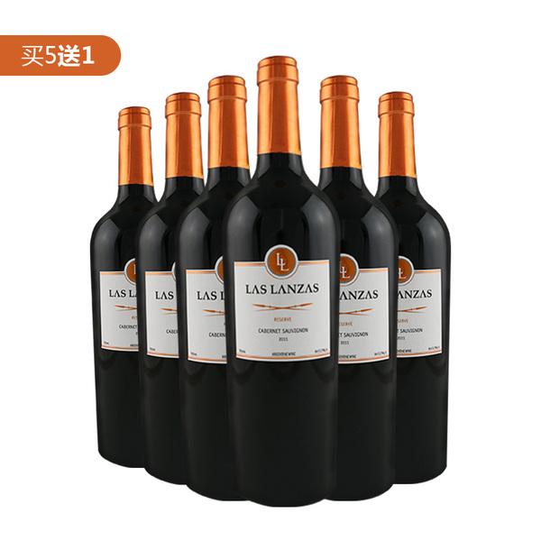 【加赠1支】阿根廷 神猎者朗瑟珍藏赤霞珠干红葡萄酒 5支装