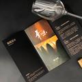 998元葡萄酒+酒杯提货卡V6.0