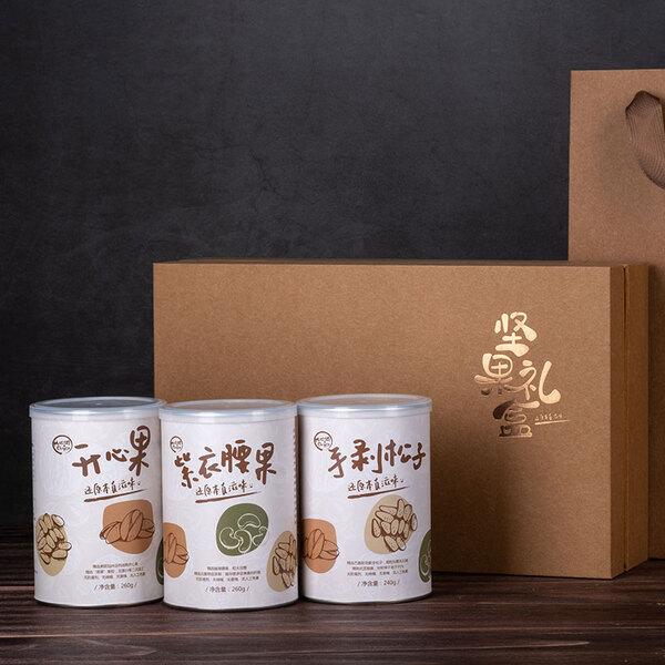 【新包装】坚果组合礼盒款