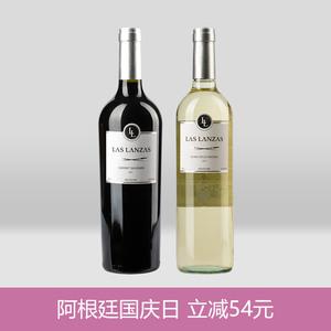 【前总统套餐】朗瑟赤霞珠红葡萄酒+朗瑟半甜白葡萄酒