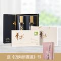 华味新鲜米礼盒+橄榄油礼盒