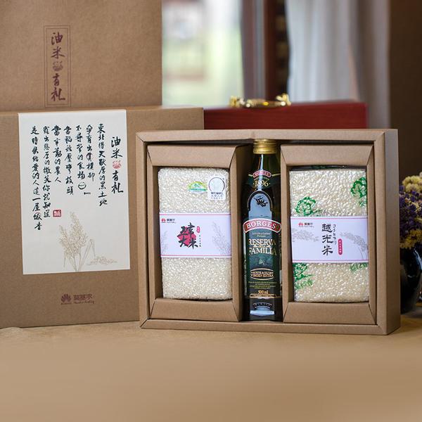 油米·有礼组合