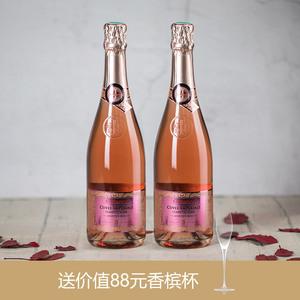 法国 雅酿丝桃红起泡酒 双支装