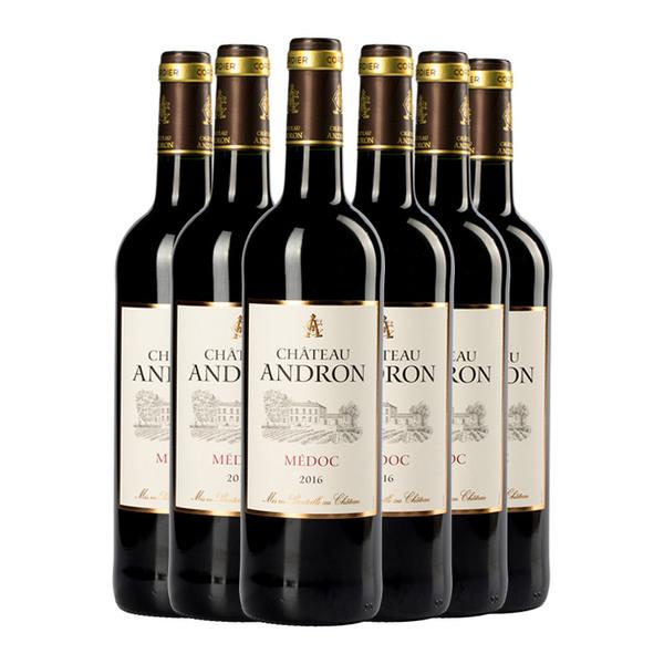 安德烈庄园 法国红葡萄酒750ml