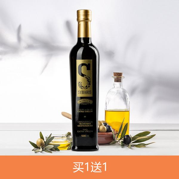 【买1送1】莎贝瑞斯 西班牙特级初榨橄榄油 500ml