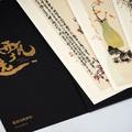【提货卡4.0版】499元冻品类提货卡