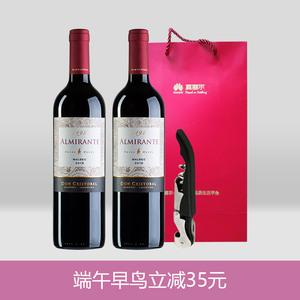 唐克里斯将军红葡萄酒双支套餐
