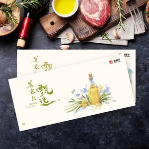 【698元】莫塞尔甄选提货卡 臻礼组合