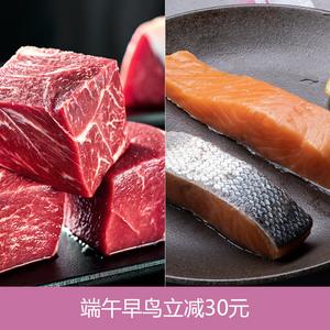 牛霖1kg+鳟鱼250g
