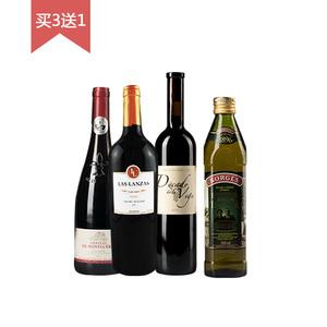 【买3送1】盖雷山+神猎者金+贝加公爵红【送】伯爵橄榄油1支