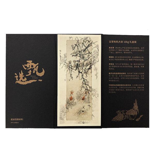 【端午定制】399元粮票提货卡V4.1