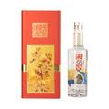 52国窖1573酒中国品味限量版(2016)