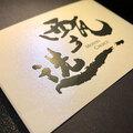 【售罄】【提货卡4.0版】429元粮票提货卡