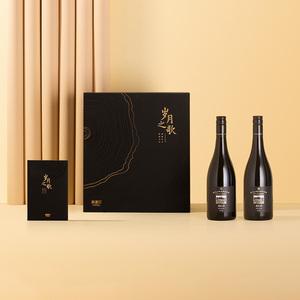 澳大利亚 BIN88干红葡萄酒双支礼盒