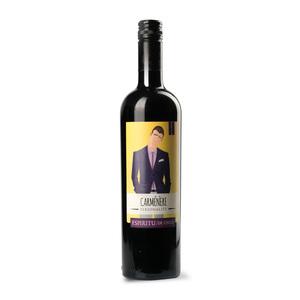 智利灵魂系列    男神佳美娜红葡萄酒 750ml
