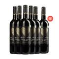 【加赠1支】西班牙 炽爱丹魄小维尔多干红葡萄酒 5支装