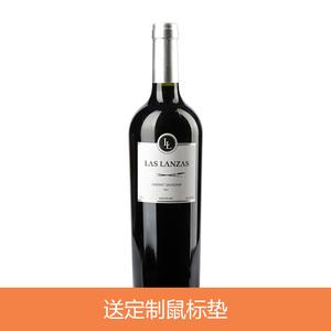 阿根廷 神猎者朗瑟加本利苏维翁红葡萄酒 750ml