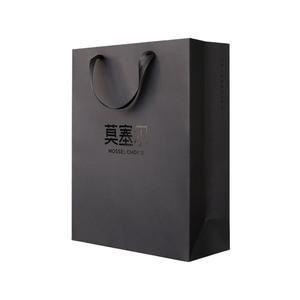 莫塞尔品质礼袋(黑色)