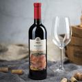 穆库扎尼  格鲁吉亚红葡萄酒 750ml