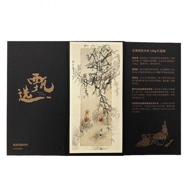 399元粮票提货卡V4.2