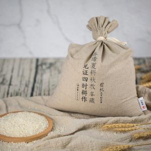 【新米预售】五常大米布袋装2.5kg,预计10月26日开始发货