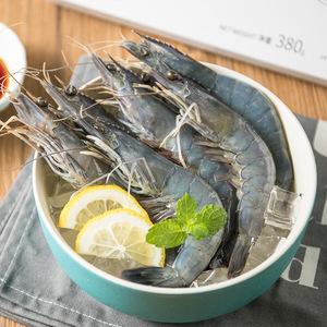 文莱蓝虾 41-50规格  800g