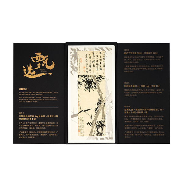 【提货卡4.0版】498元全品类提货卡