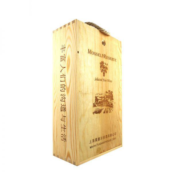 双只抽拉式松木礼盒