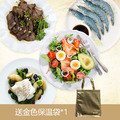 健康牛肉海鲜礼包