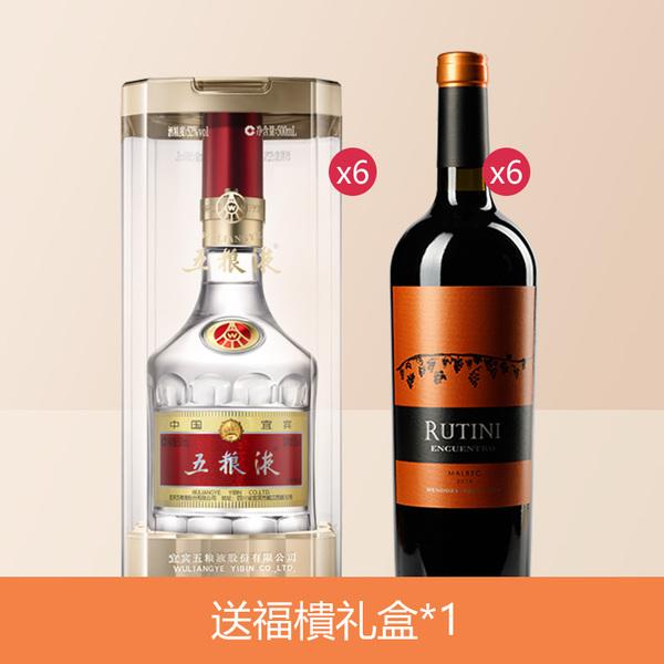 【6支装】五粮液+知遇葡萄酒组合