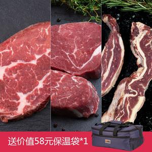 599元牛肉大礼包(共3kg)