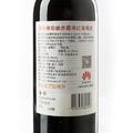 魔术师 智利珍酿赤霞珠干红葡萄酒 750ml